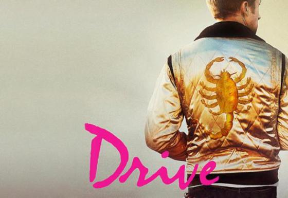 Ryan Gosling bomber jacket